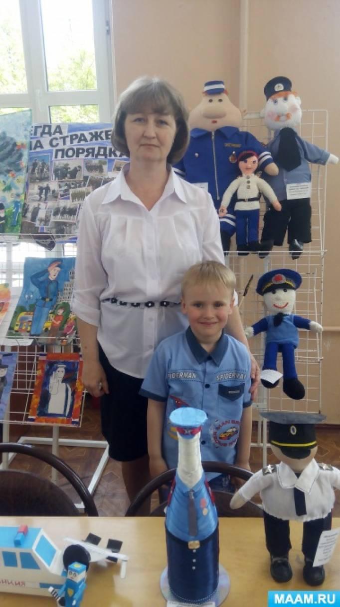 Детский конкурс полицейский