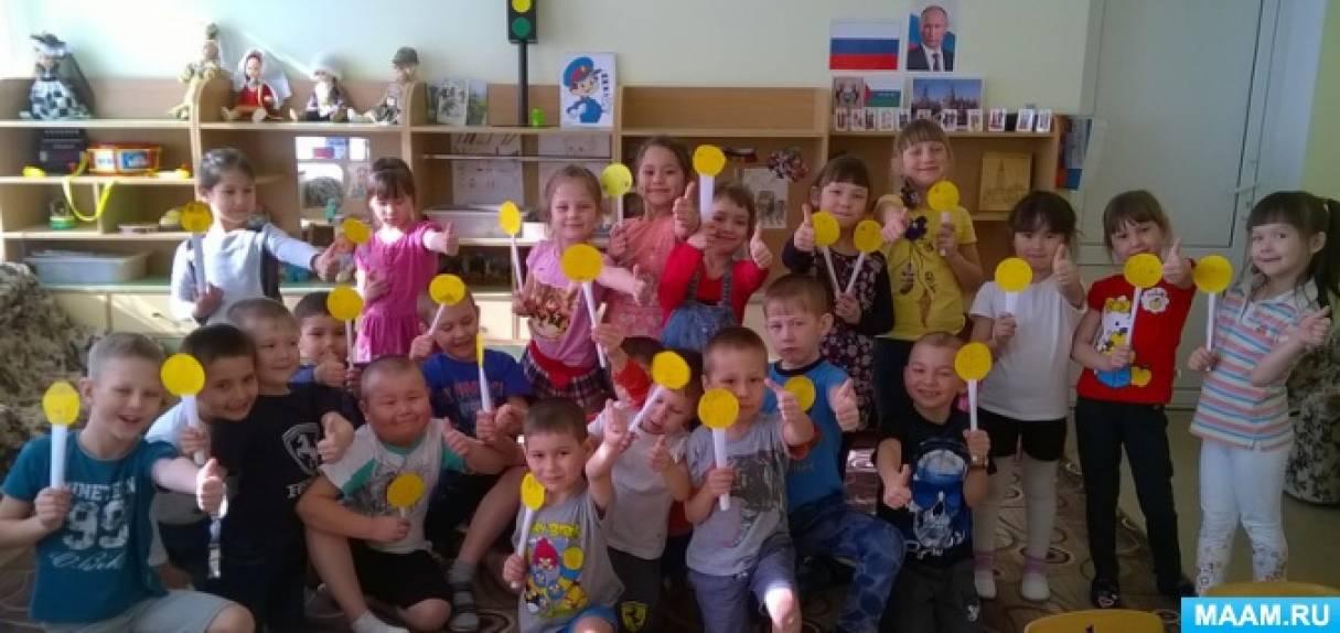 Международный день счастья в детском саду