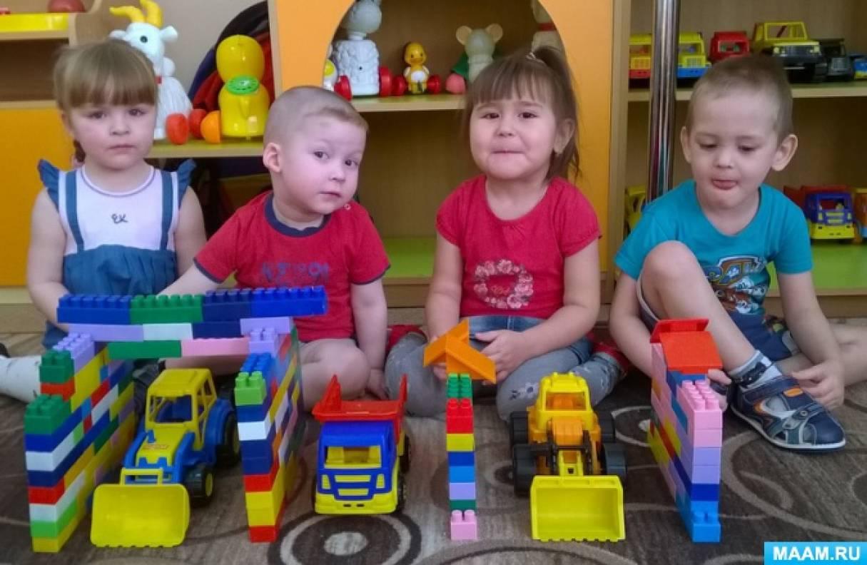 знакомим дошкольников с правилами дорожного движения фгос