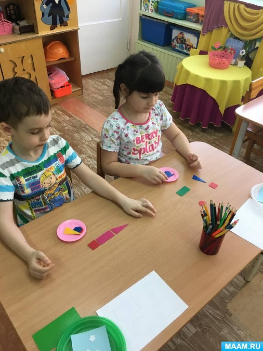 Конспект занятия по ФЭМП «Состав числа 3» для детей старшей группы