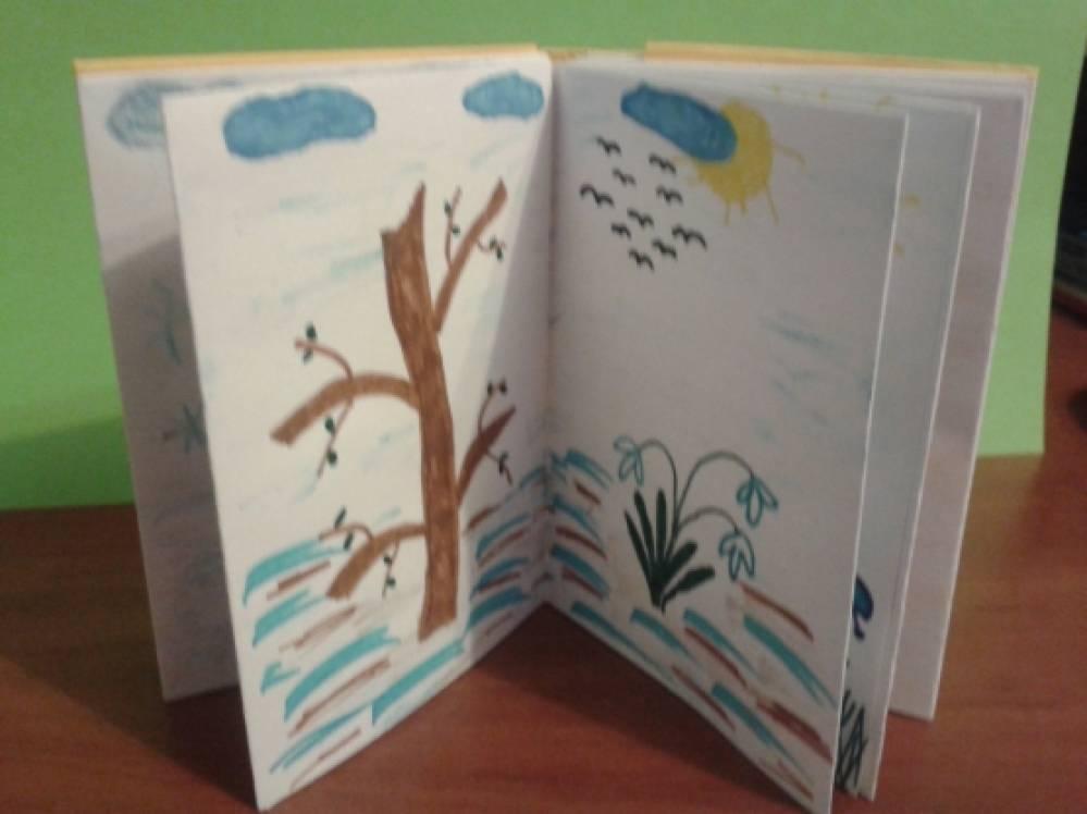 Книжка малышка времена года своими руками