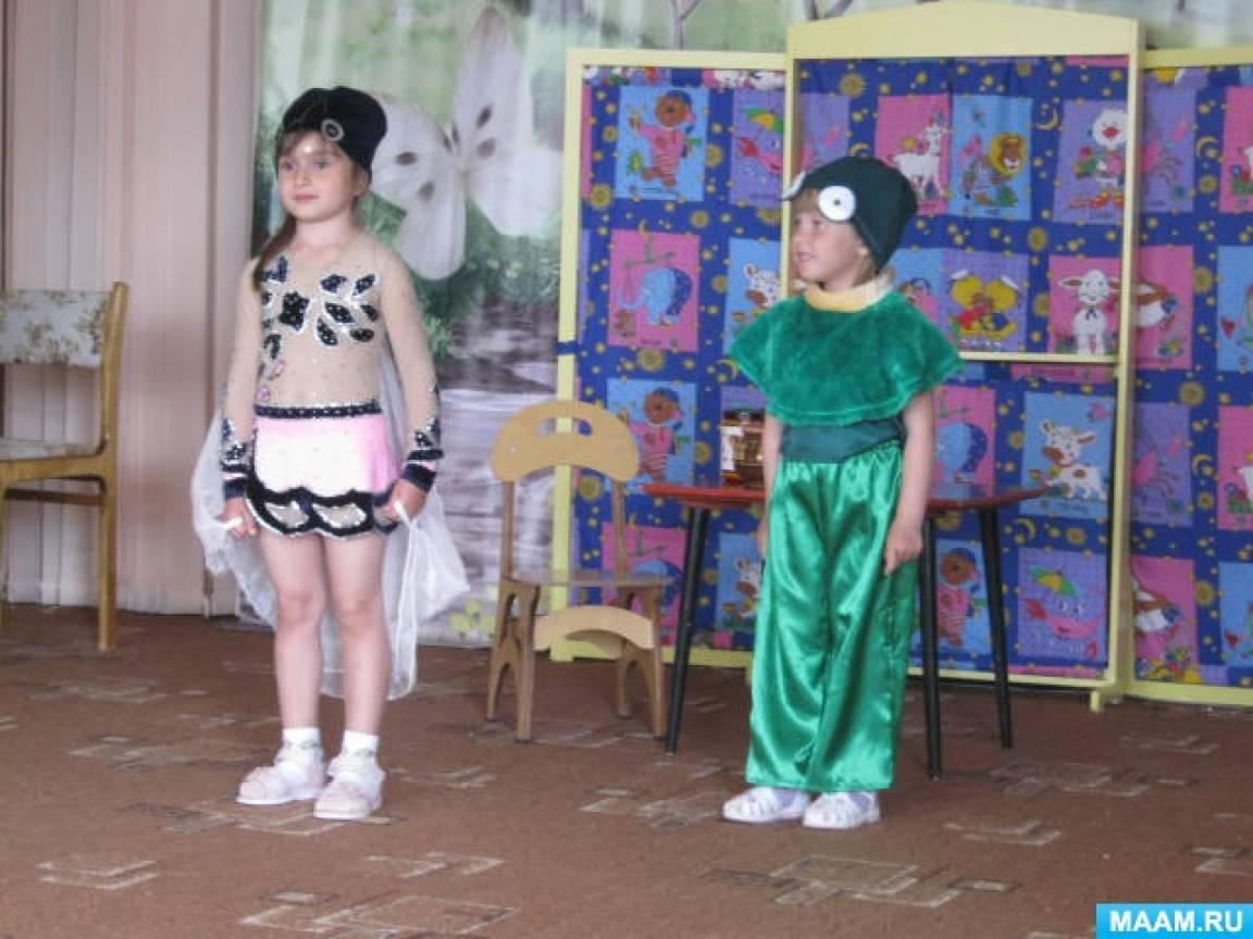 pevitsi-video-teatralizatsiya-skazki-muha-tsokotuha-zhenshini-kiski-fotki