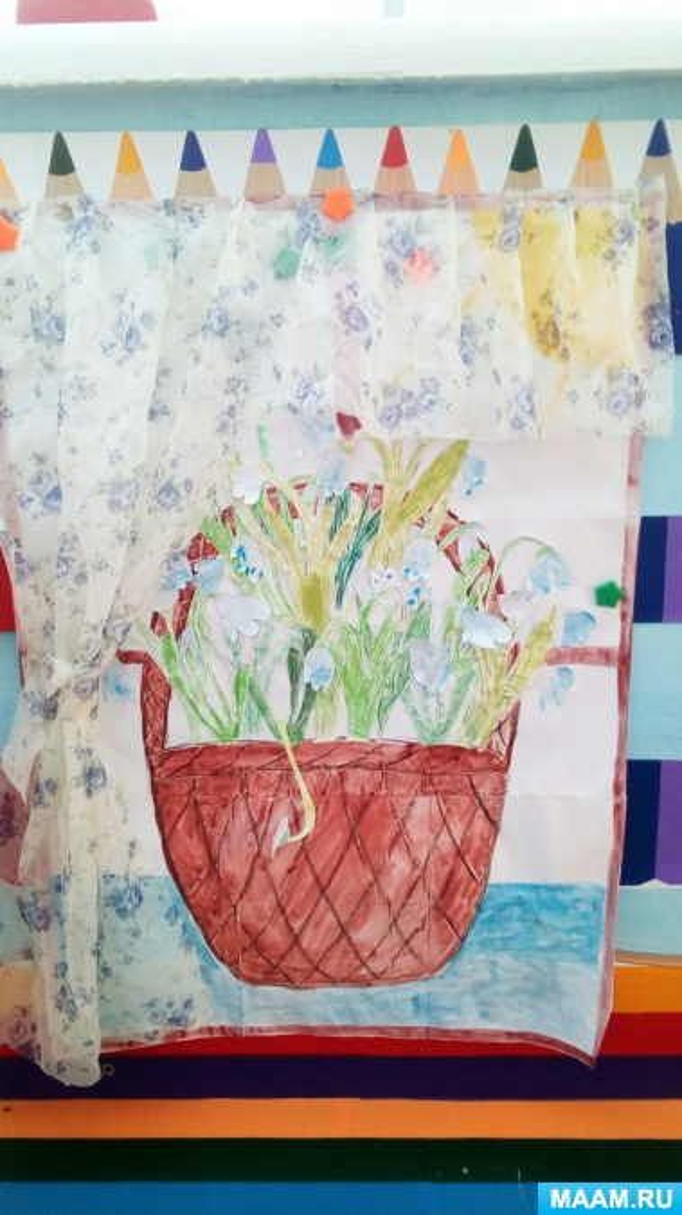 Конспект занятия «Весна на подоконнике» для дошкольников