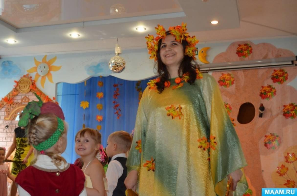 Фототчет о проведение осенних праздников в детском саду