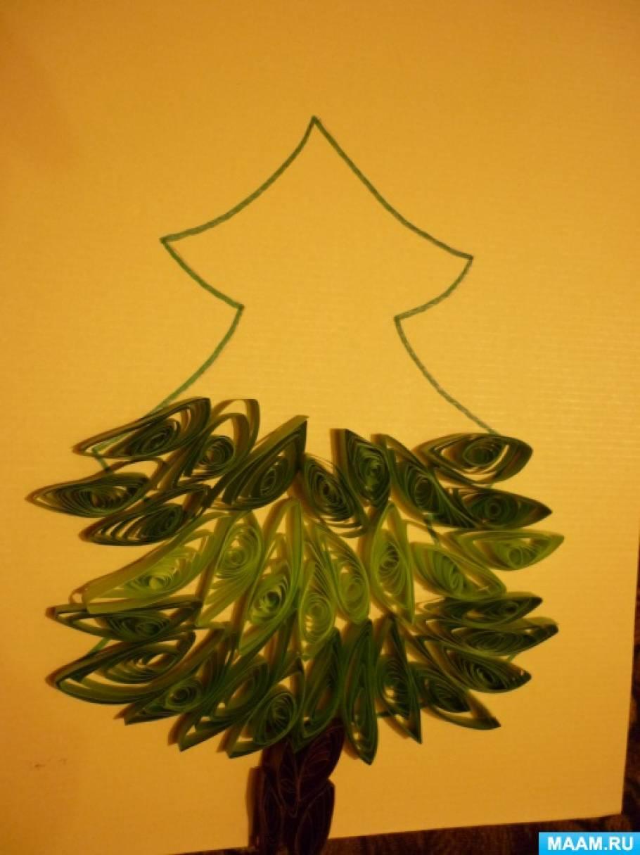Квиллинг елка