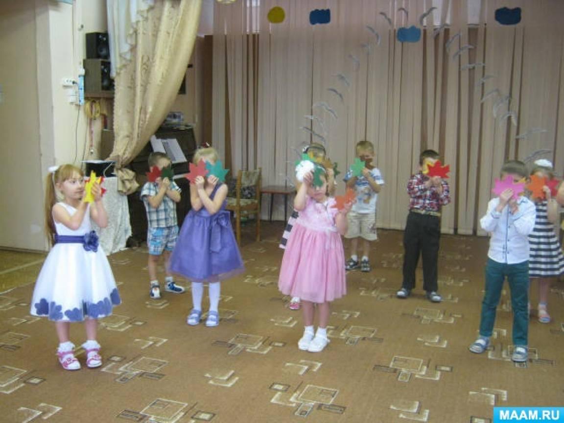 Детский праздник осенины сценарий персей детский праздник