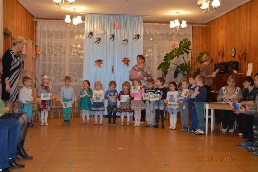 Родительское собрание в среднегруппе на тему