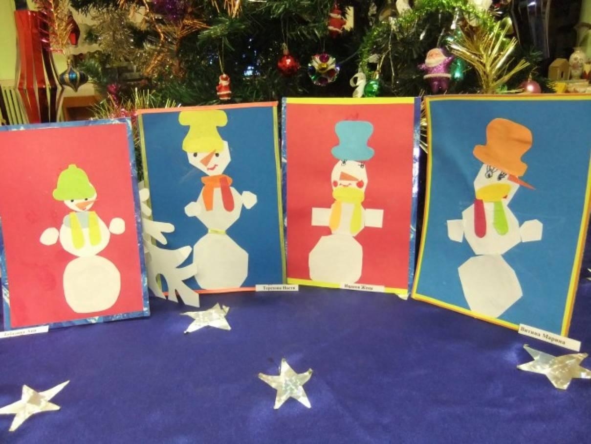 Аппликация рождественская открытка в средней группе, надписью алине пожалей