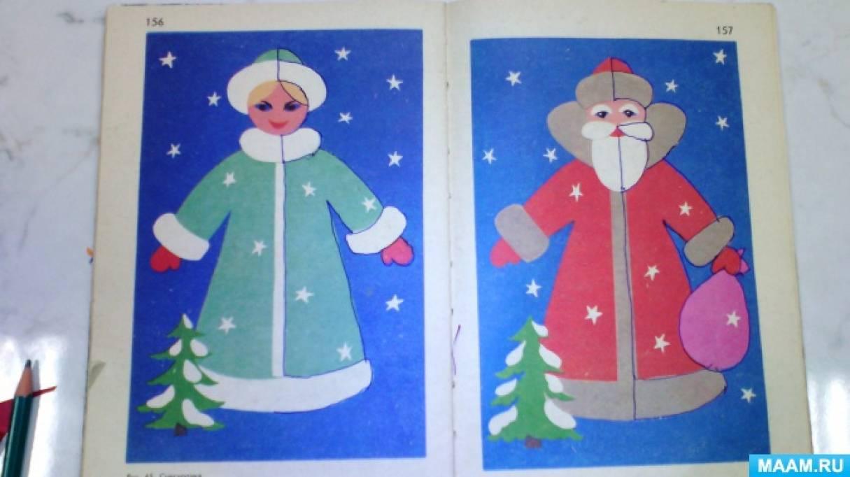 конспект занятия по рисованию новогодние открытки остался спать пошел