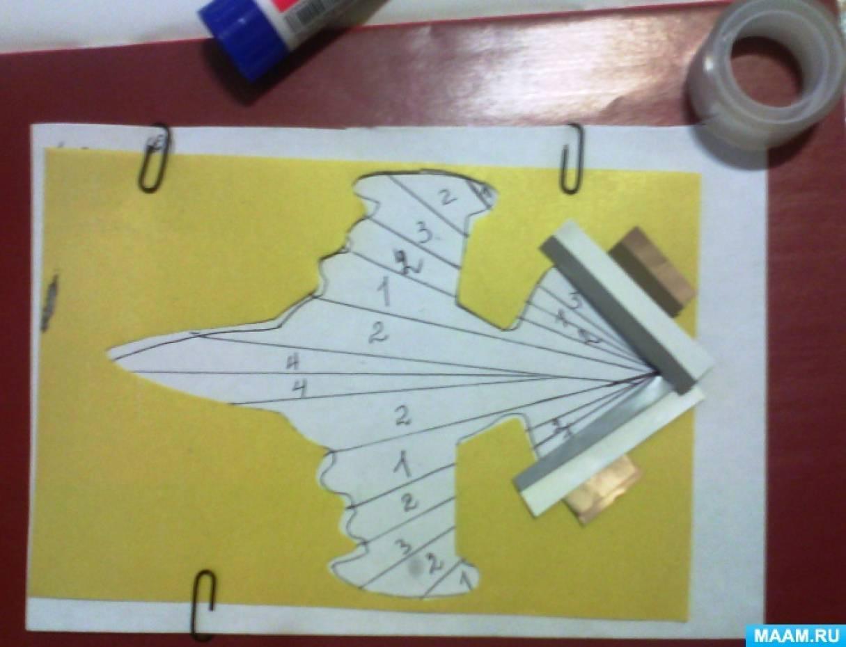фокси открытка для ракетчиков своими руками 23 февраля выполненная натуральных материалов