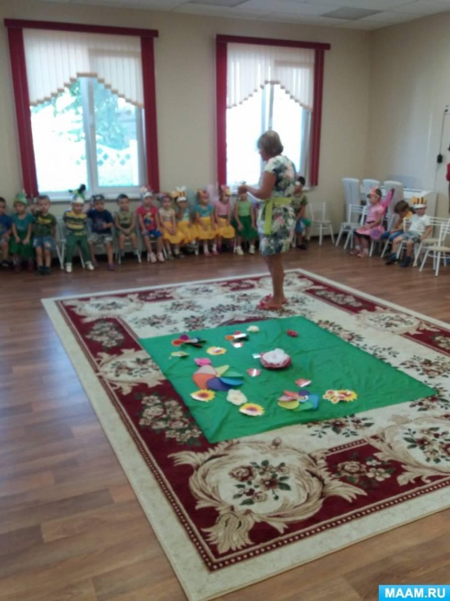 Фотоотчет о развлечении для детей второй младшей группы «Волшебный мир насекомых»