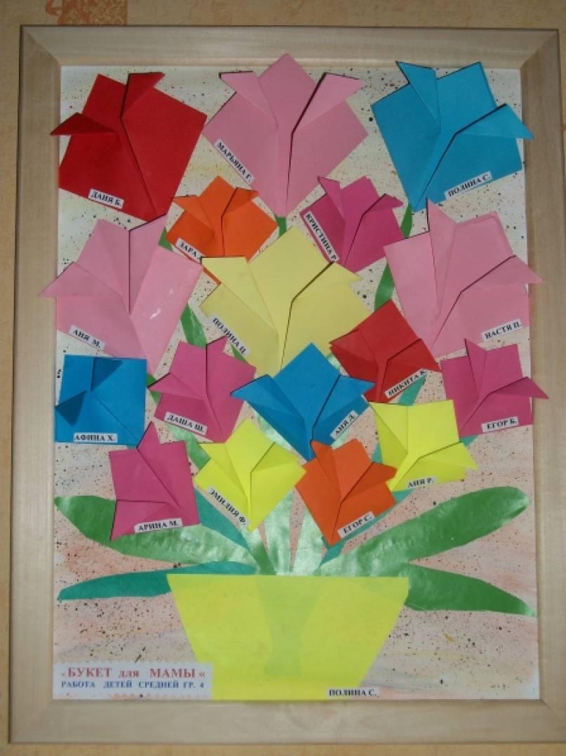 Консультация для родителей об оригами
