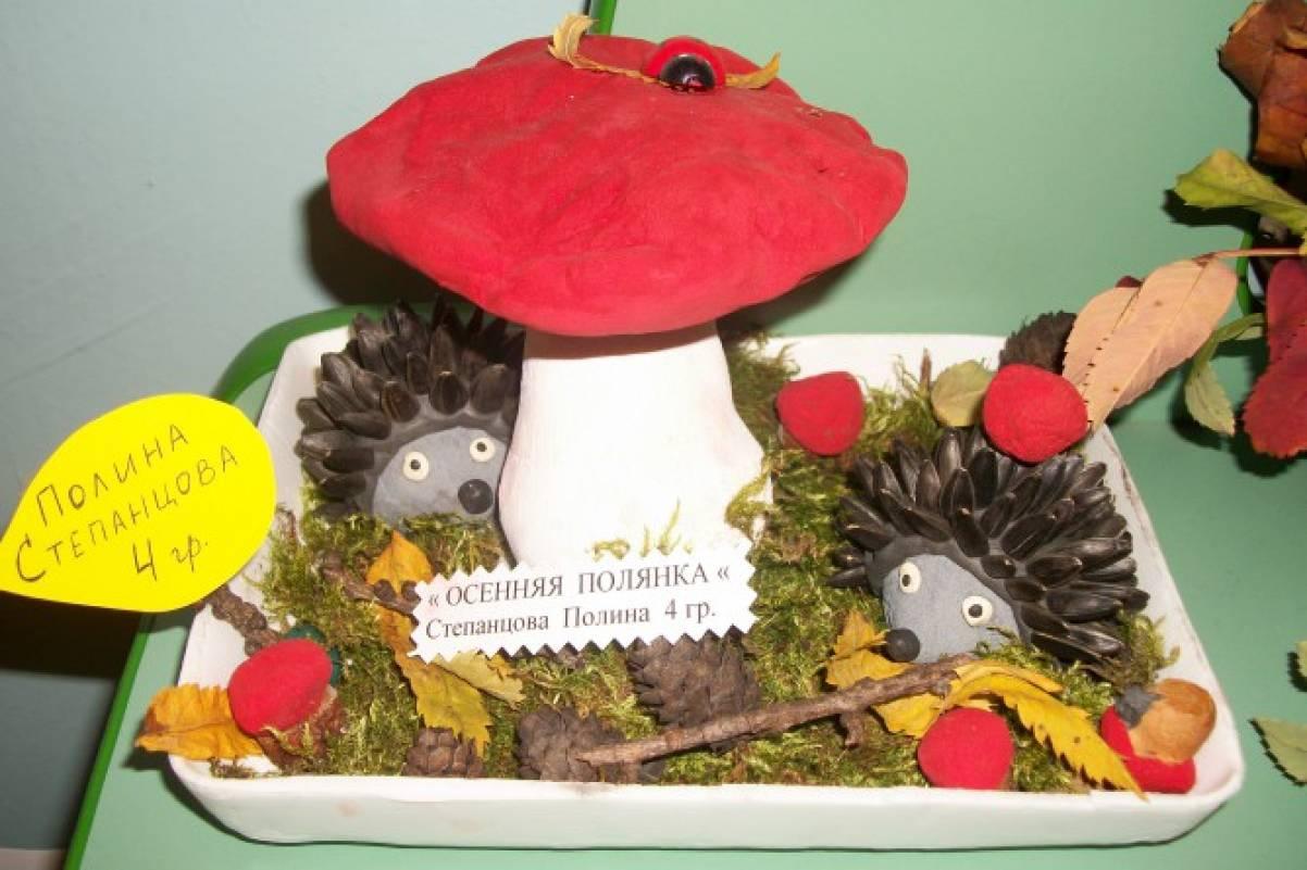 «Осень, осень, в гости просим!» — фотоотчёт о выставке поделок из природного материала
