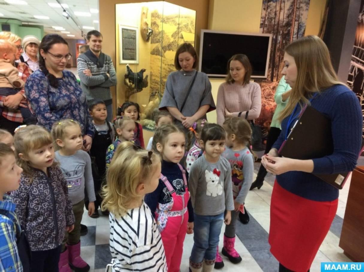 Экскурсия в «Краеведческий музей» г. Сургута