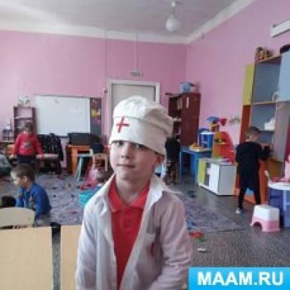 Сюжетно-ролевая игра «Больница», как средство всестороннего развития ребенка