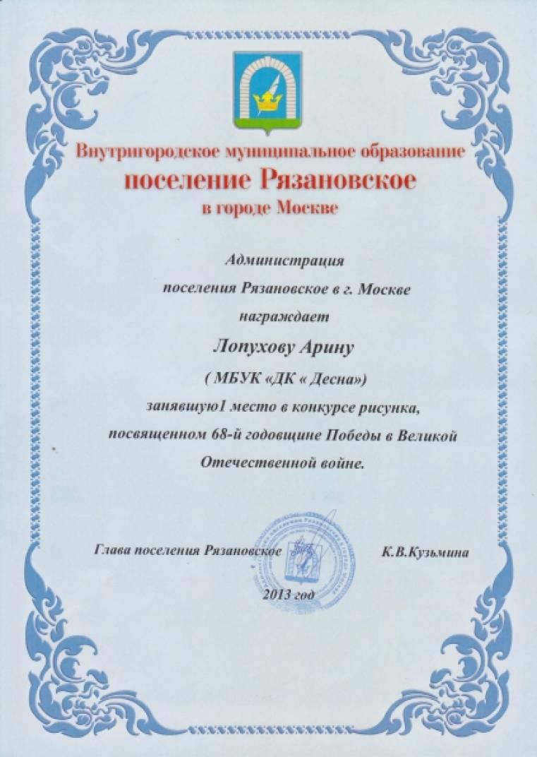 Грамоты и дипломы за участие в конкурсах Воспитателям детских  Грамоты и дипломы за участие в конкурсах