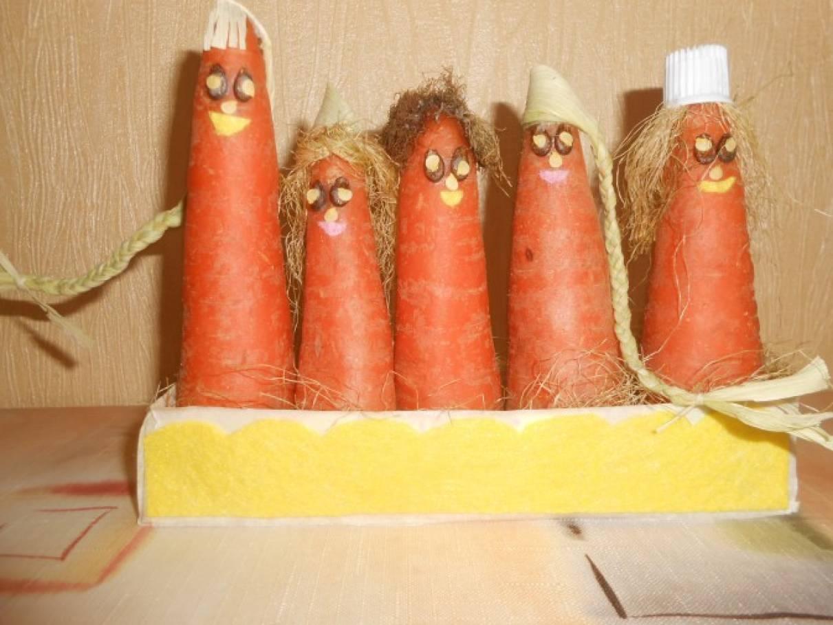 Из моркови своими руками