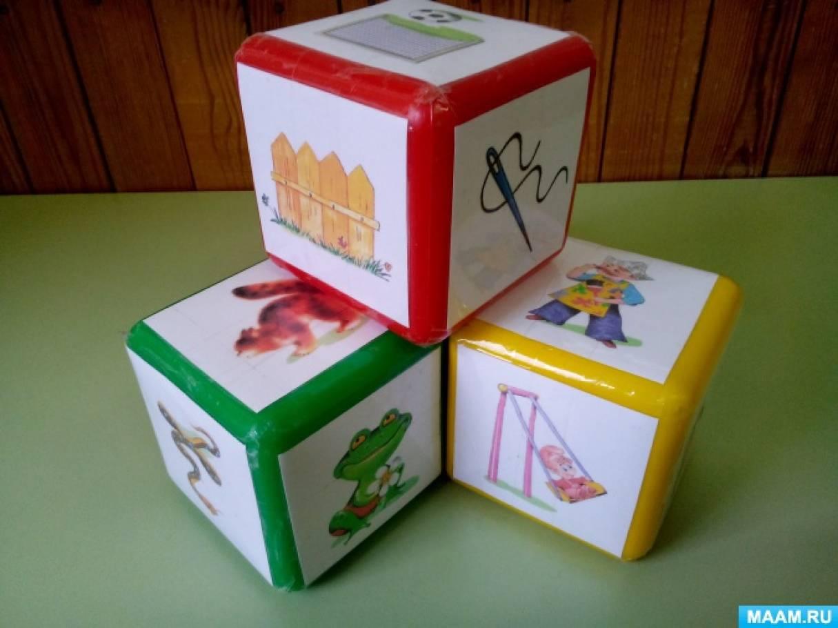 работников, картинки для кубика по развитию речи мама