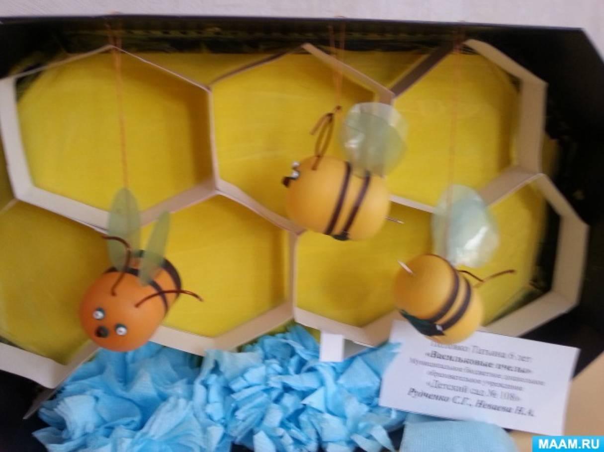 Книга здоровье на крыльях пчелы скачать бесплатно