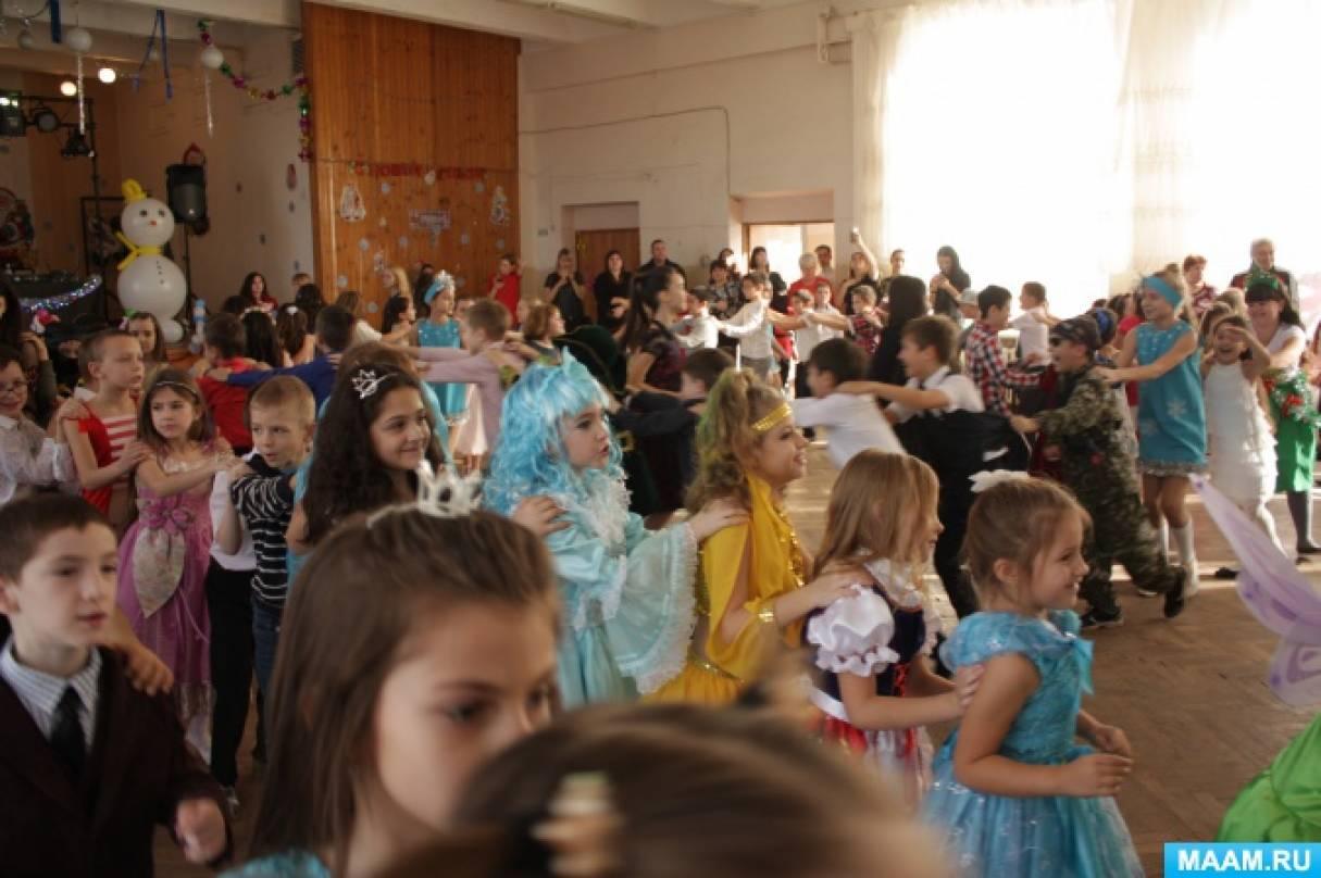 Фотоотчёт «Встреча Нового года во втором классе»