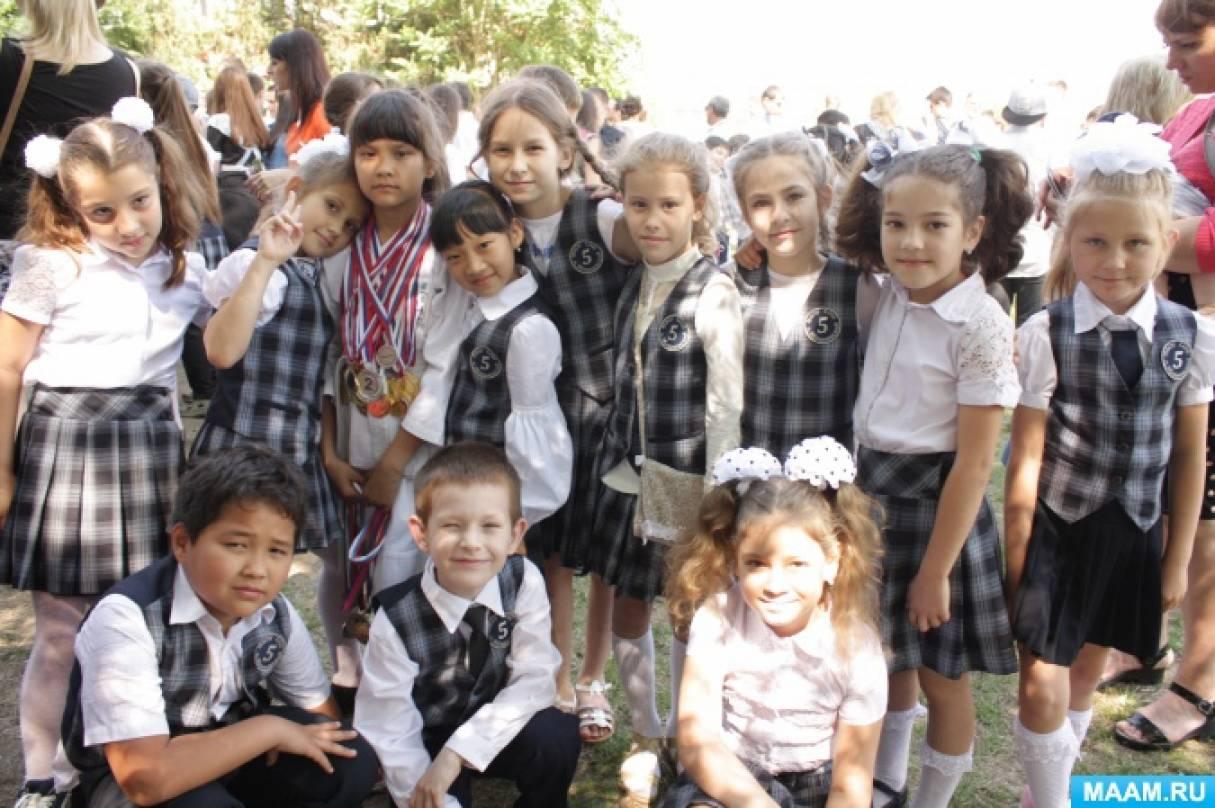 Фотоотчёт о мероприятиях во 2 классе, посвящённых завершению учебного года