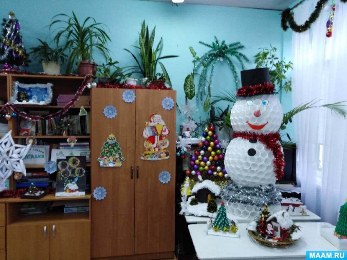 Фотоотчет о новогодних проектах в начальной школе-2