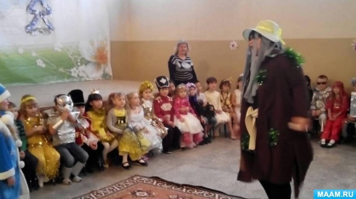 Фотоотчёт о Новогоднем утреннике в подготовительной группе «Проделки Снежной королевы»