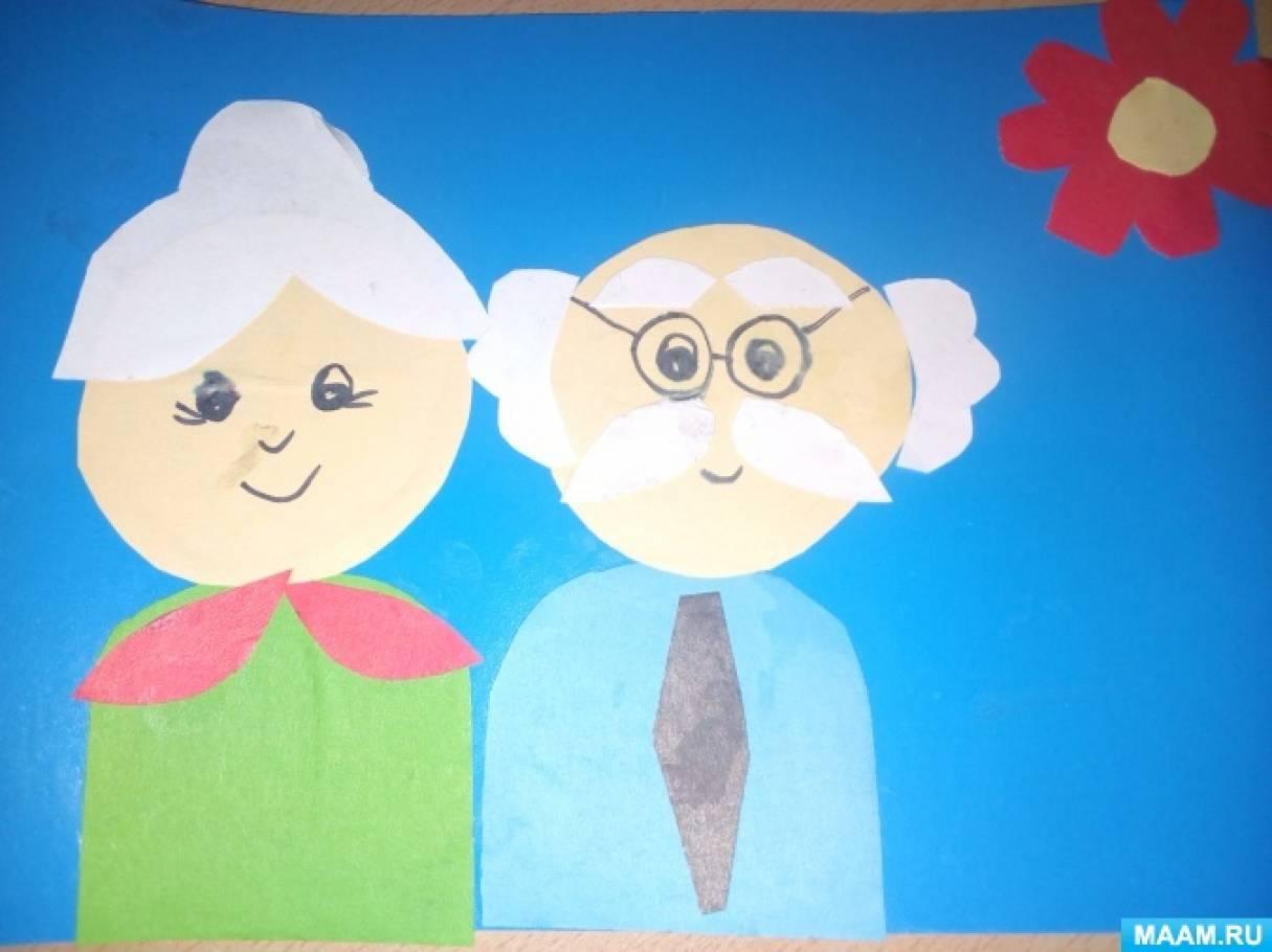 Сделать открытку к дню пожилого человека 2 класс, картинках