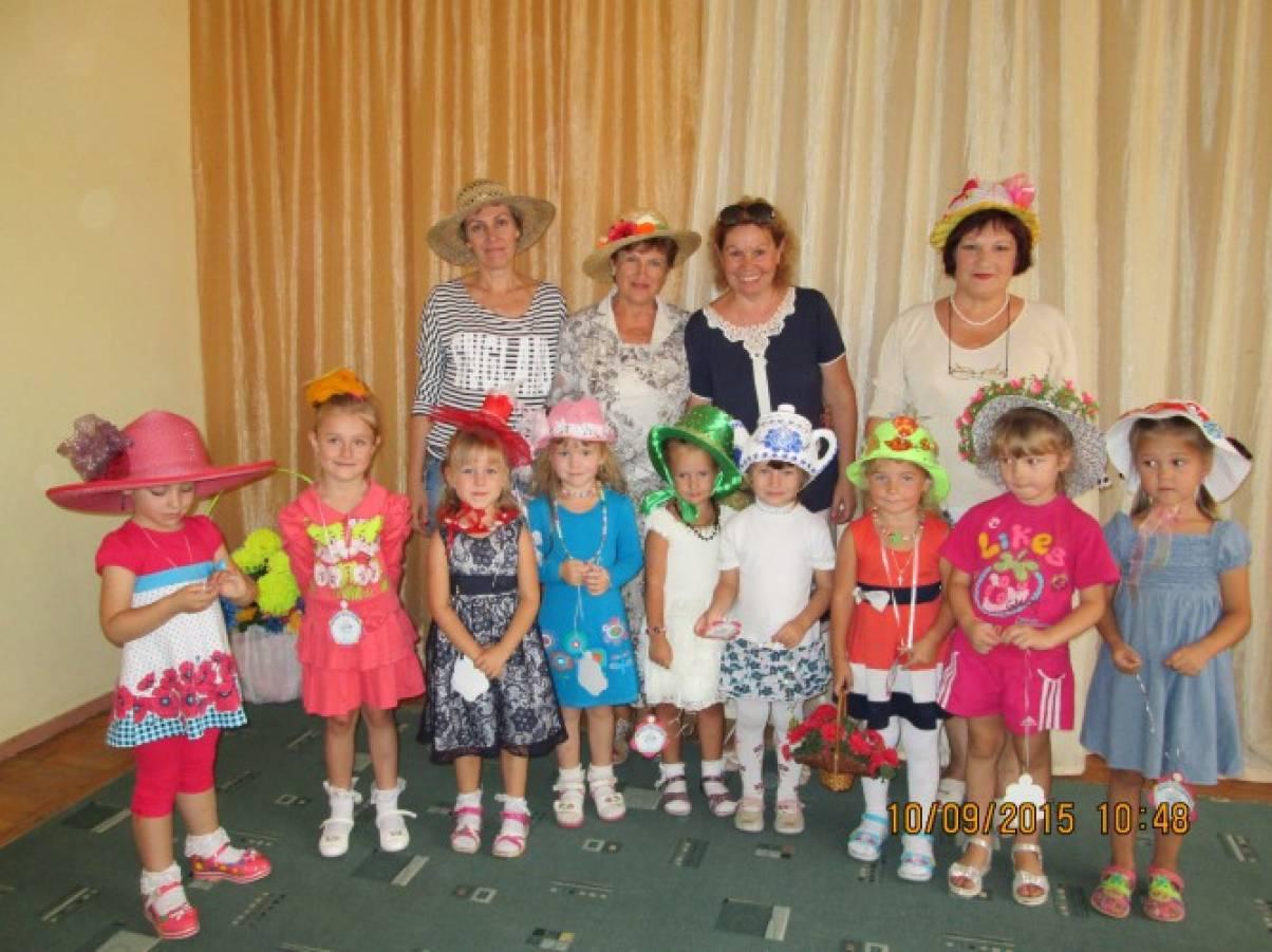 Конкурс шляпок в детском садике