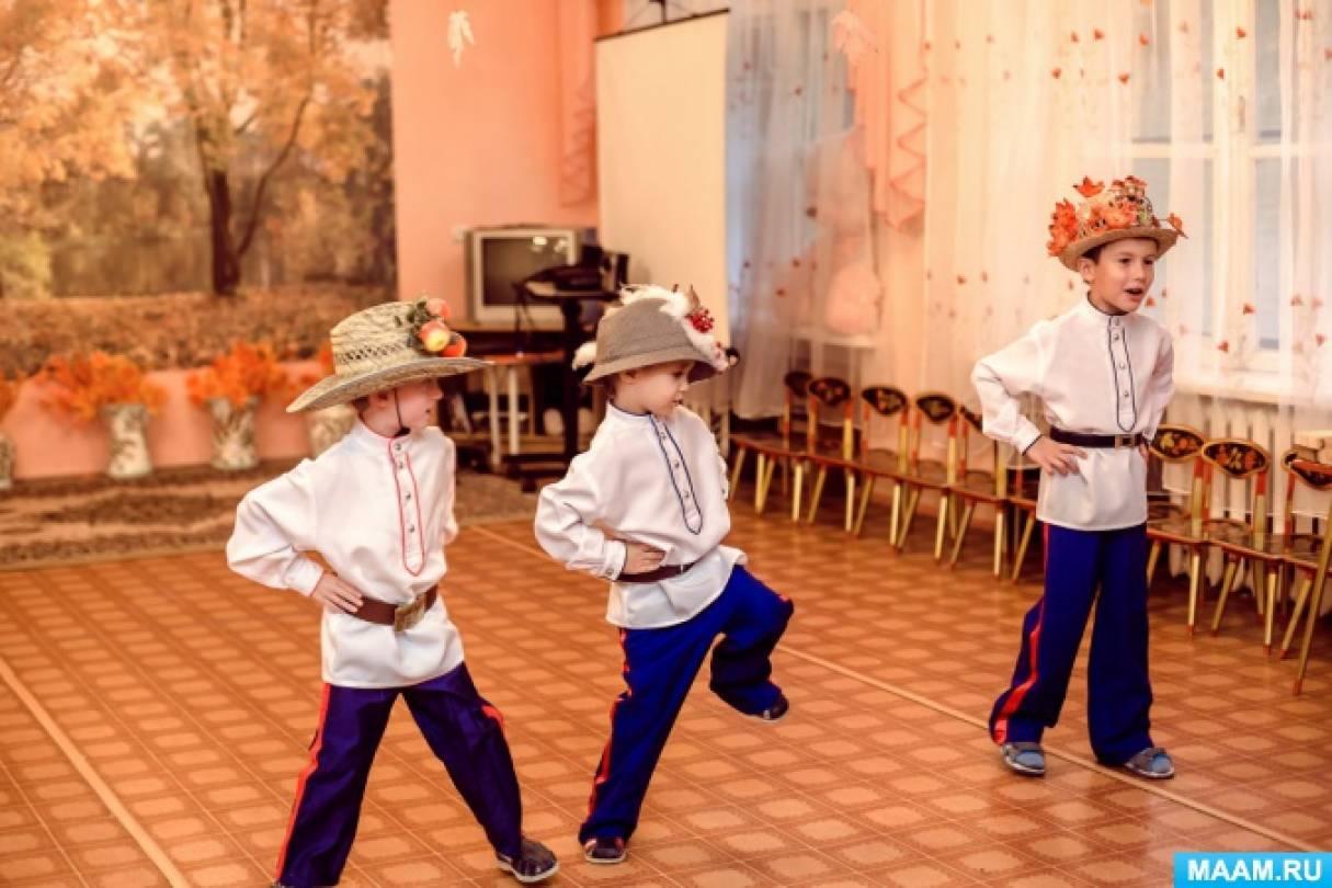 Сценарий празднования «Покров-2016» с детьми и родителями