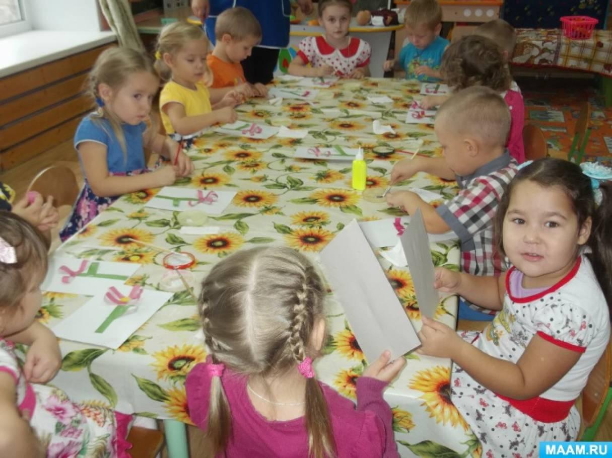 Стенгазета с детьми разновозрастной группы 3–5 лет «27 сентября— День воспитателя и всех дошкольных работников»