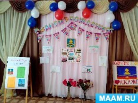Фотоотчет с выставки «С Днём рождения. Любимый посёлок» (630 лет поселку Красная Гора)