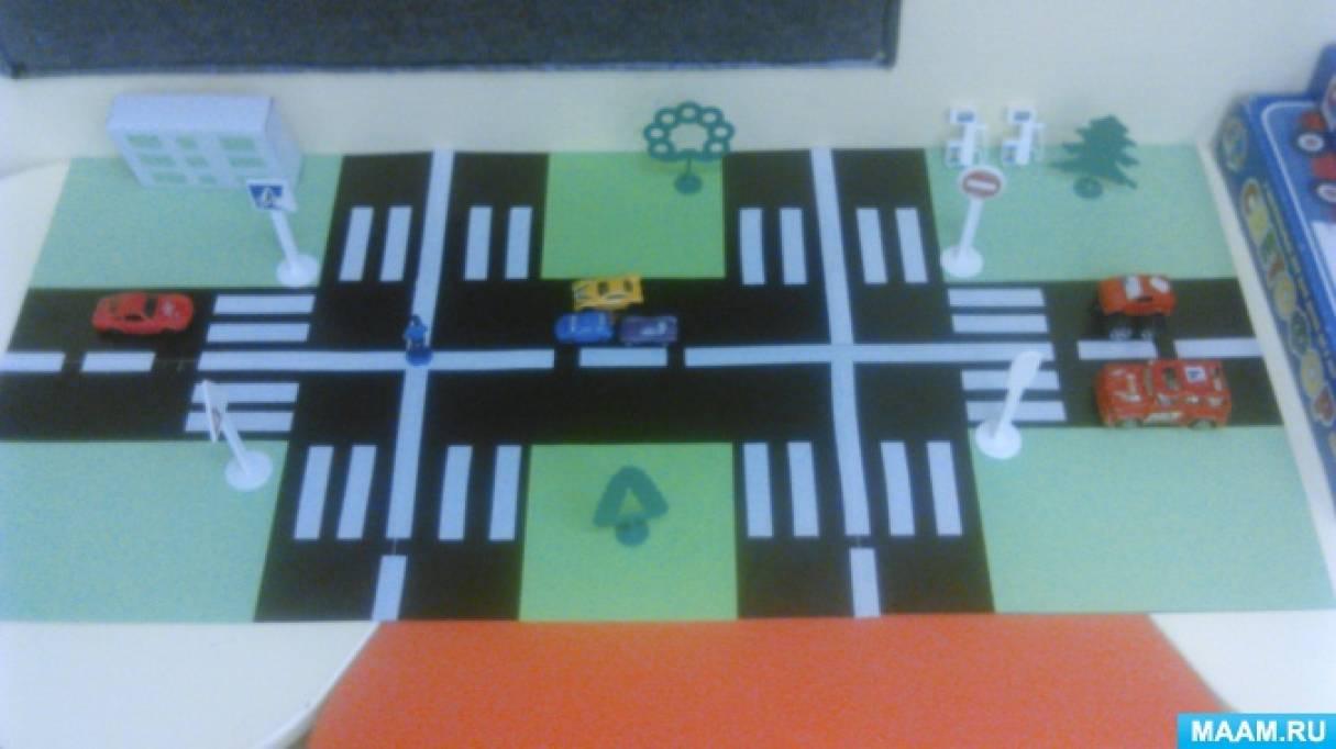 Макет дорога в детский сад 178