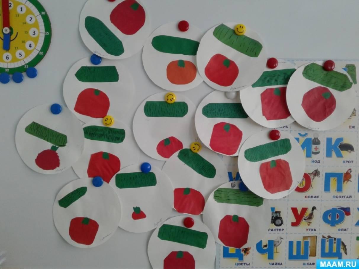 Аппликация «Огурцы и помидоры лежат на тарелке». Старшая группа