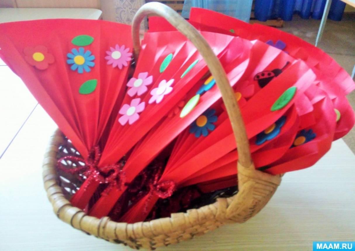 Мастер-класс «Букет цветов в подарок маме»