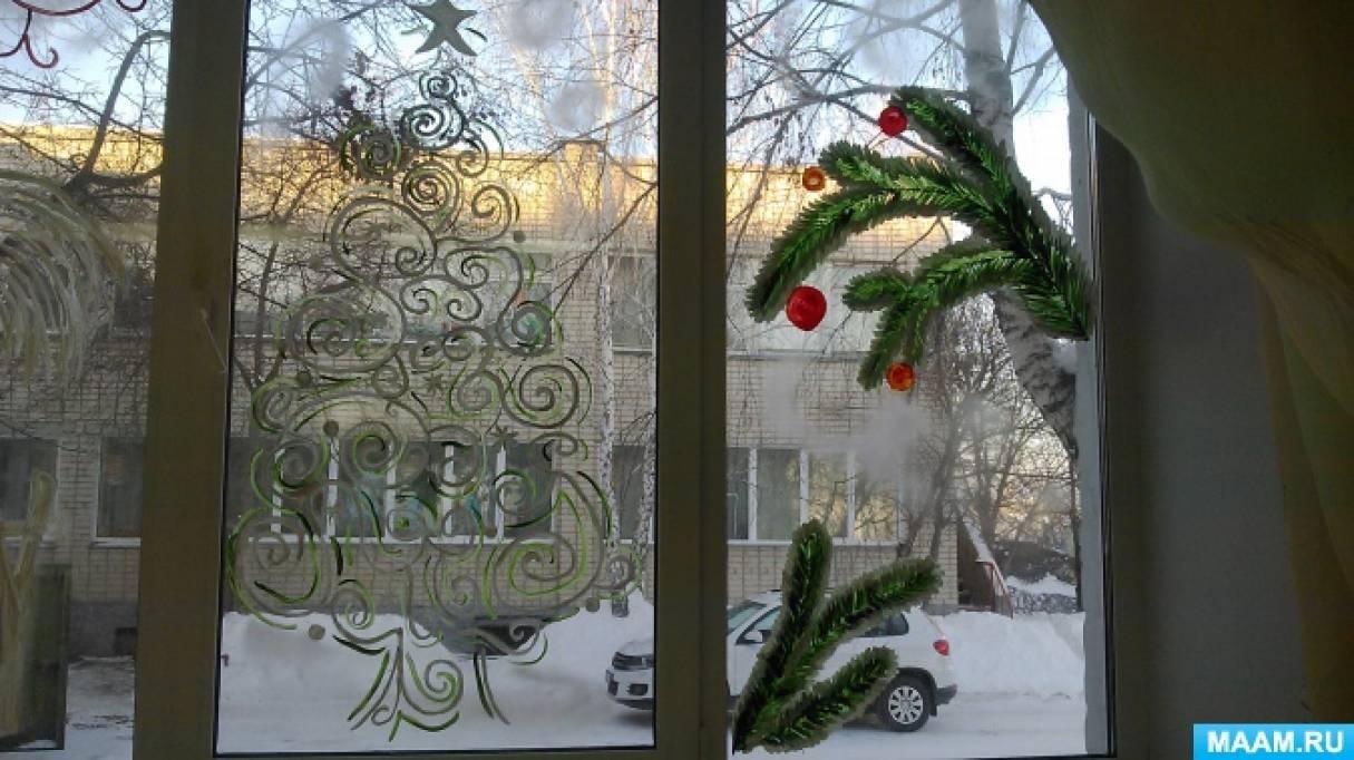 Волшебные окна и елочка из бумаги
