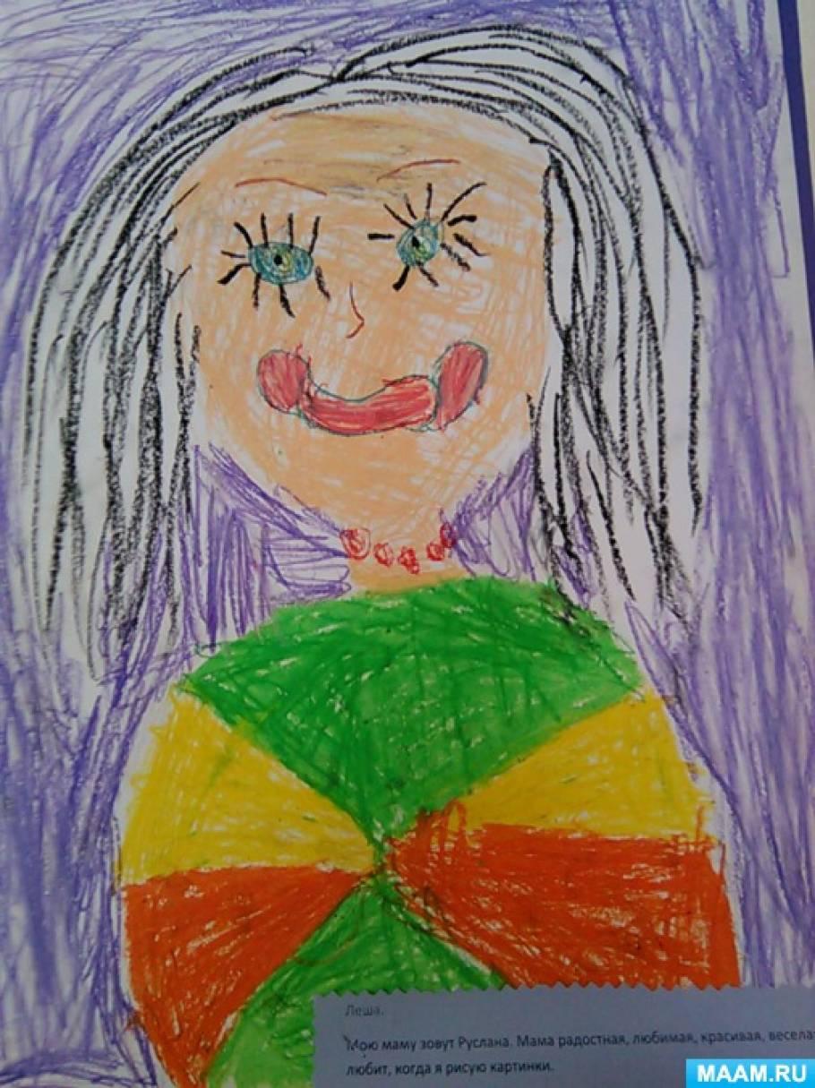 детский сад знакомство с портретной живописью