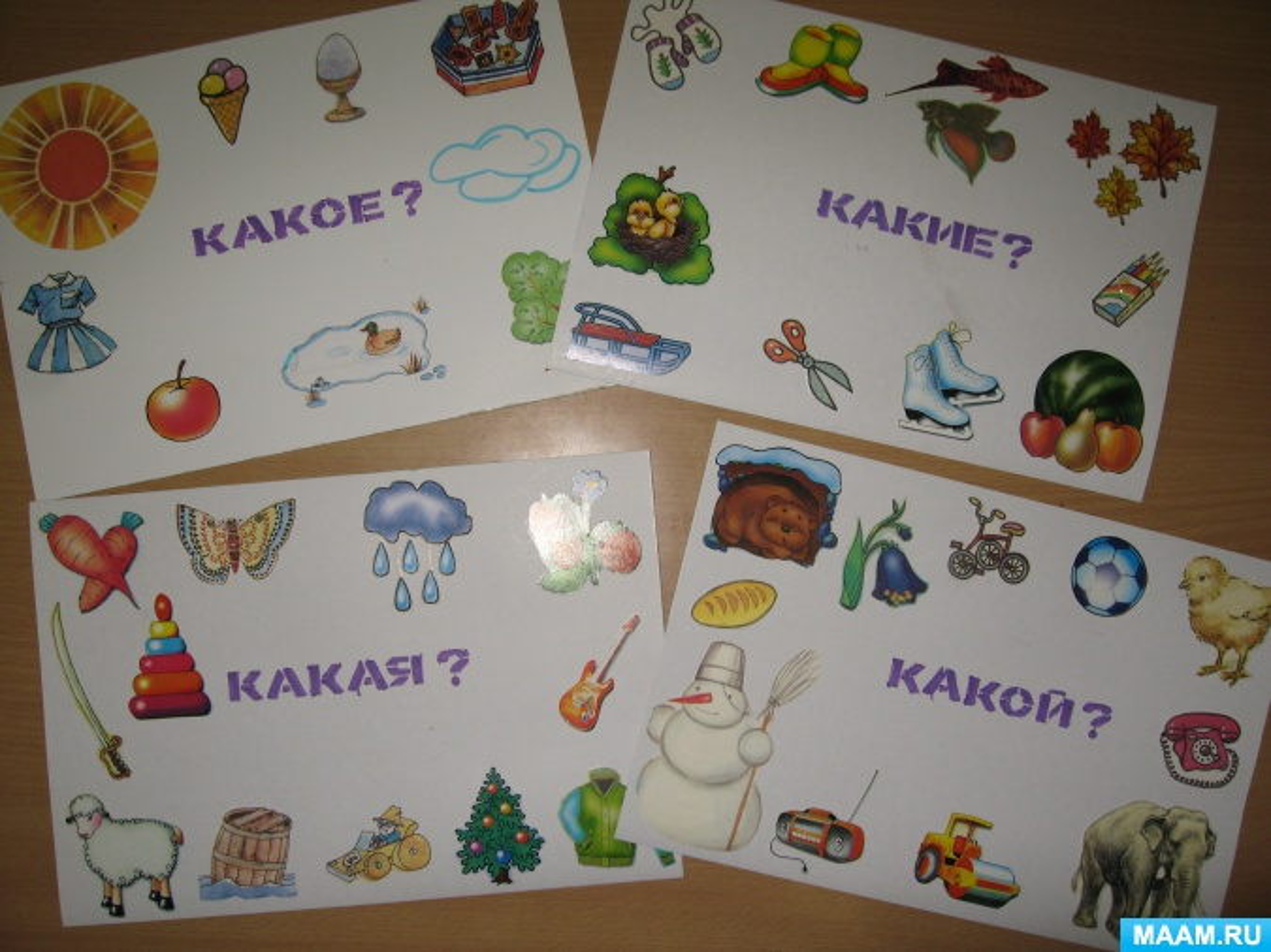 знакомство с буквой и звуком у в детском саду