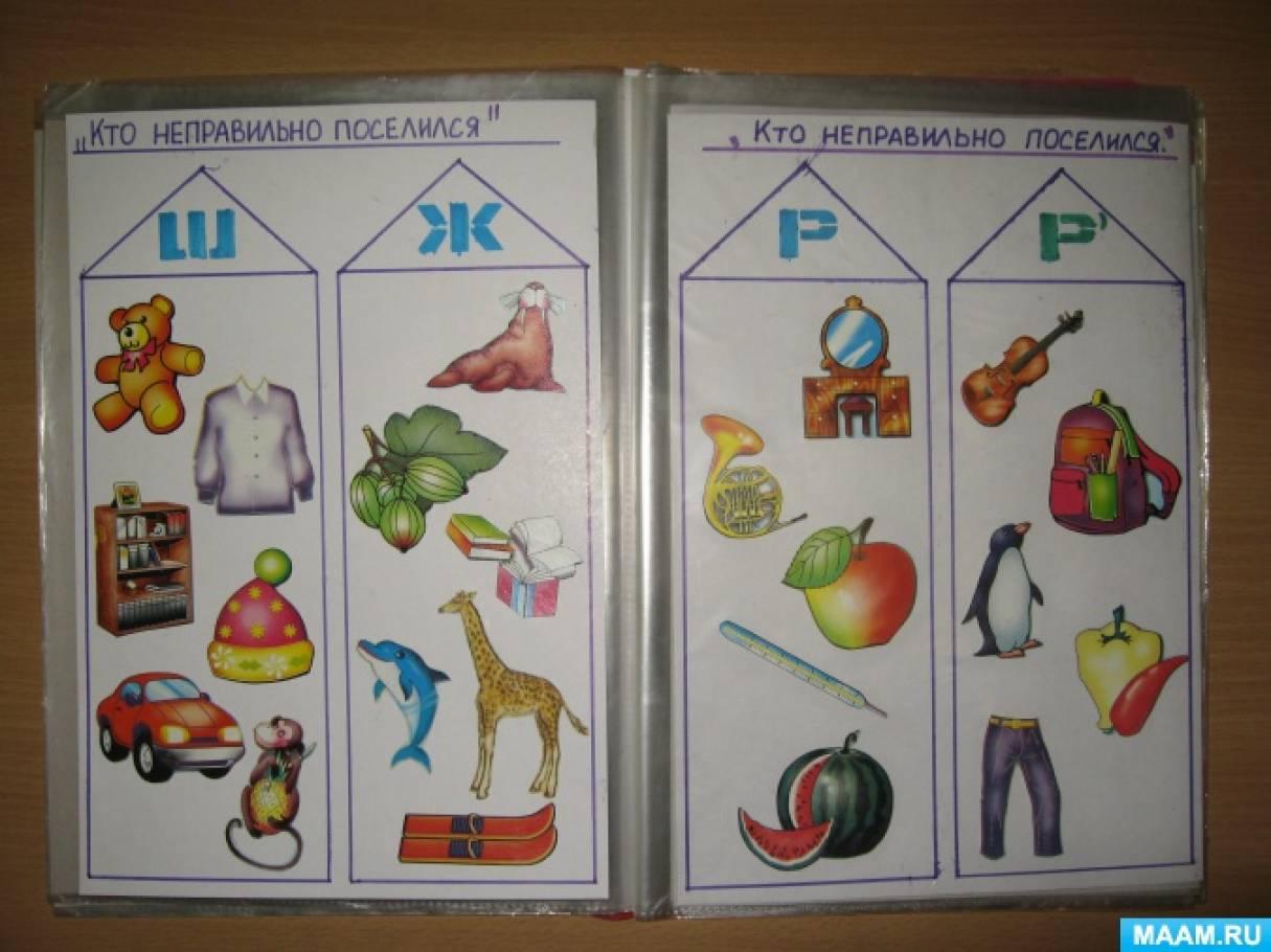 знакомство с буквой и звуком а в детском саду презентация