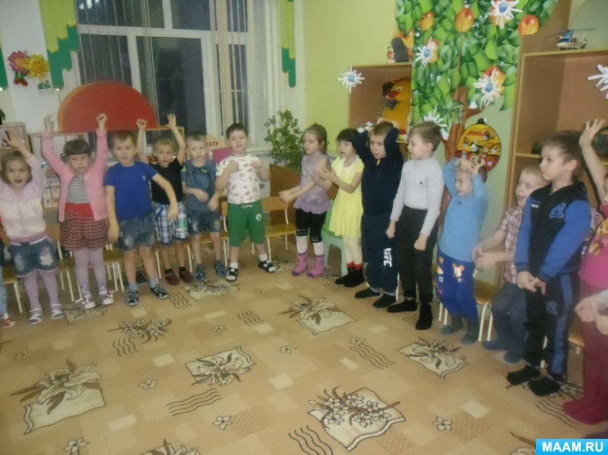 Фотоотчёт мероприятия с детьми «День дружбы»