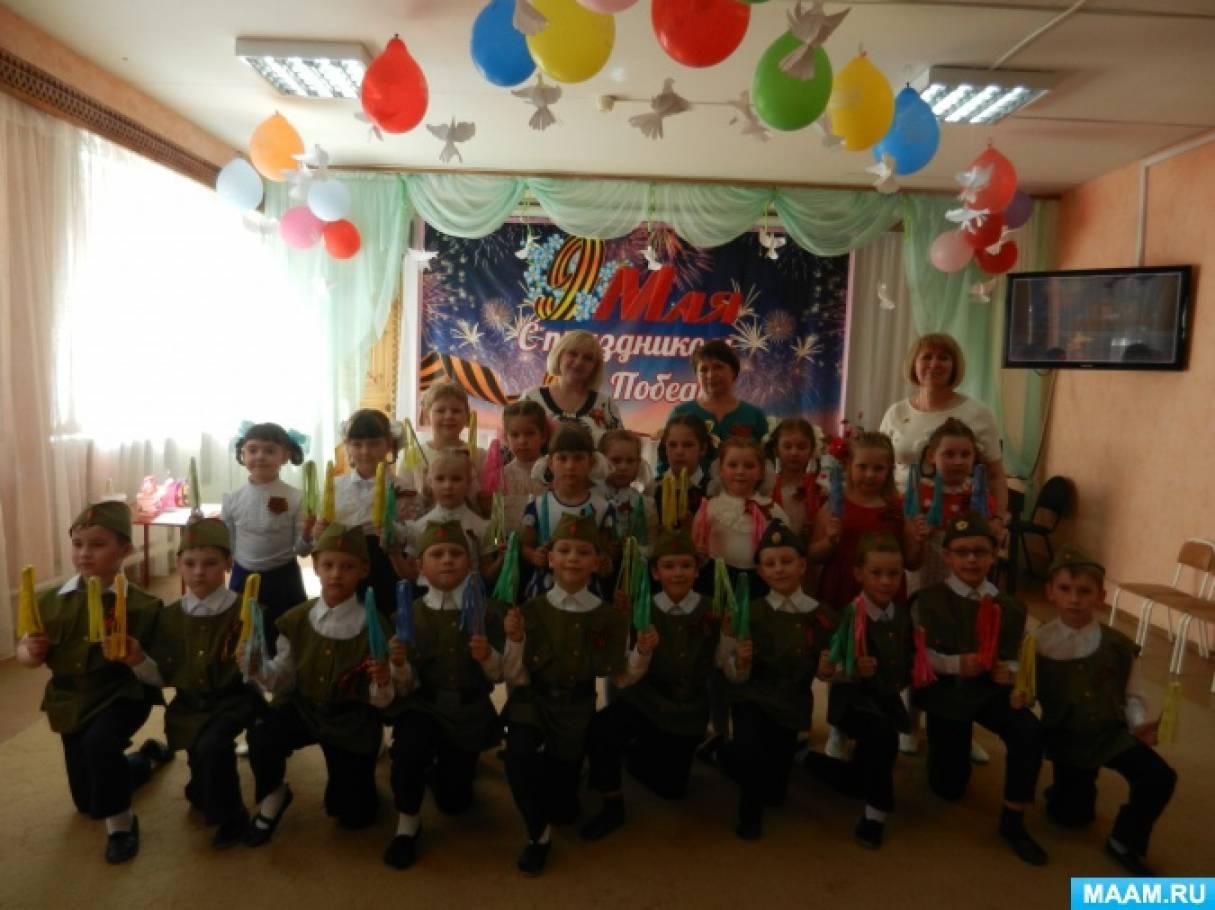 Сценарий тематического занятия к Дню Победы по хореографии «Танцы Победы»