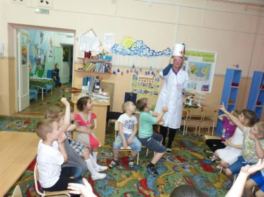 конспект занятия знакомство с профессией медсестра