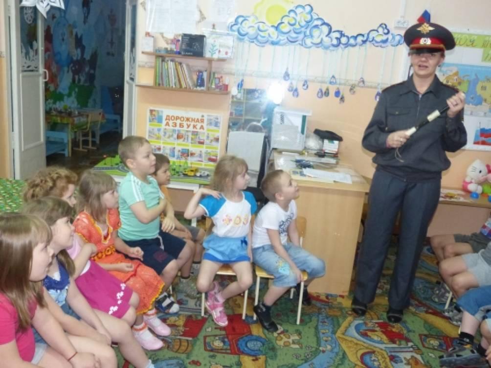занятие знакомство с профессией полицейского