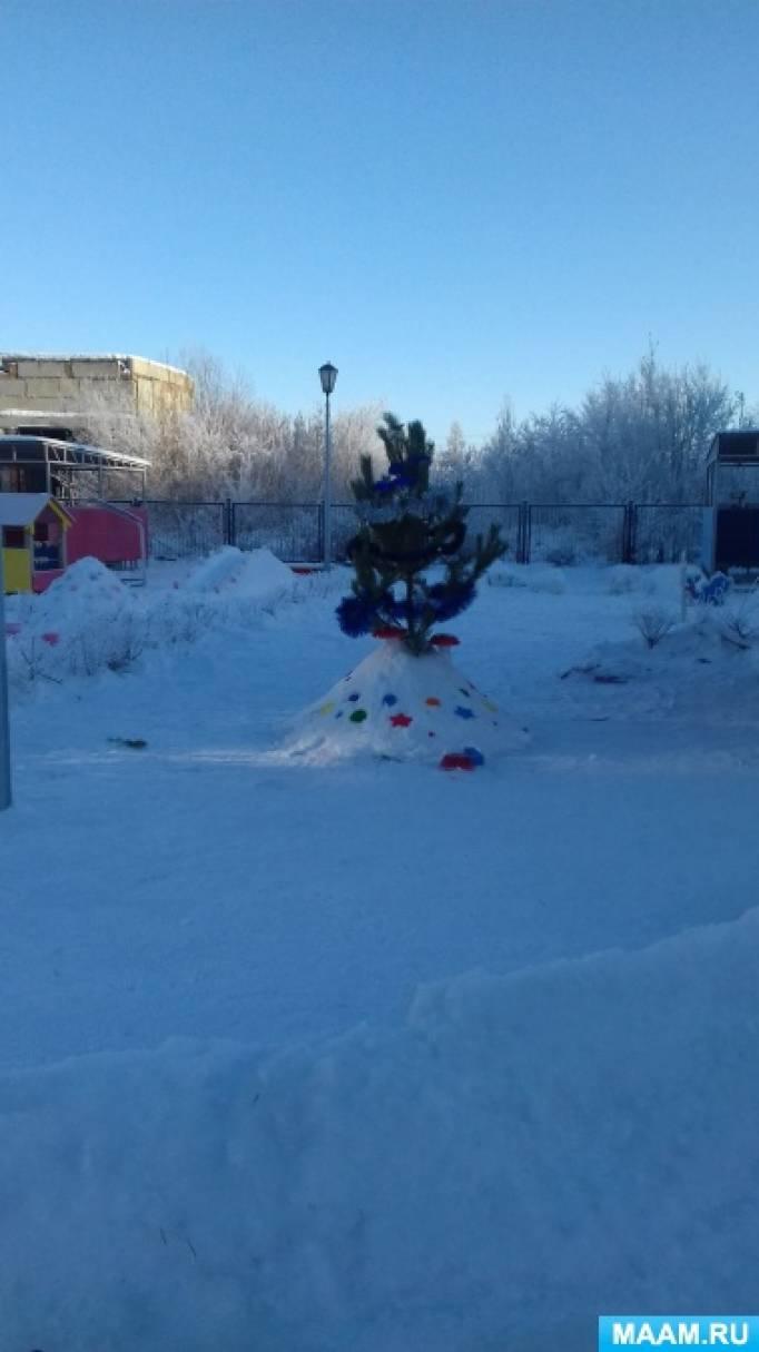 Фотоотчет «Зимние забавы. Горка»