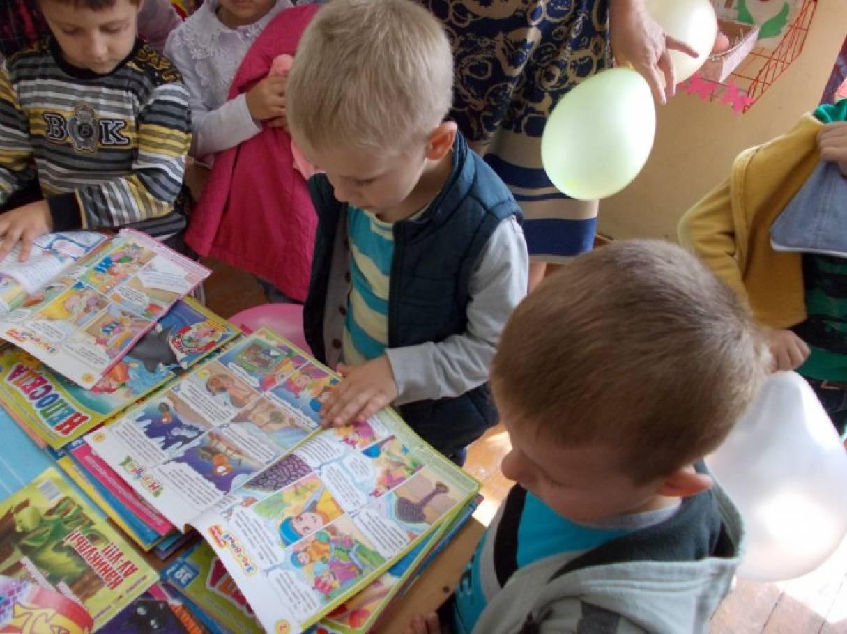 Сценарий экскурсия дошкольник и библиотека 47