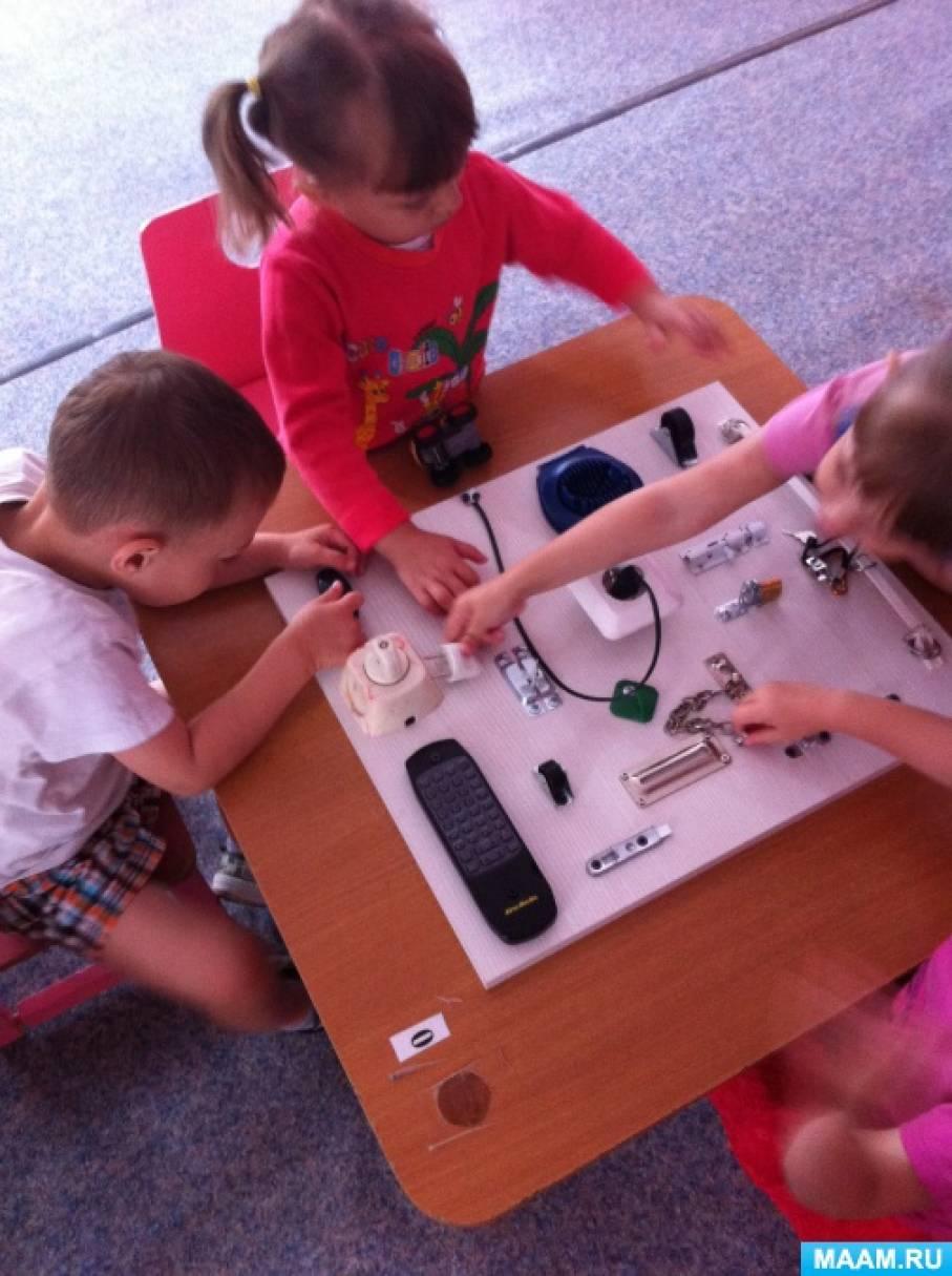 Дидактическая игра для детей первой младшей группы «Бизиборд»