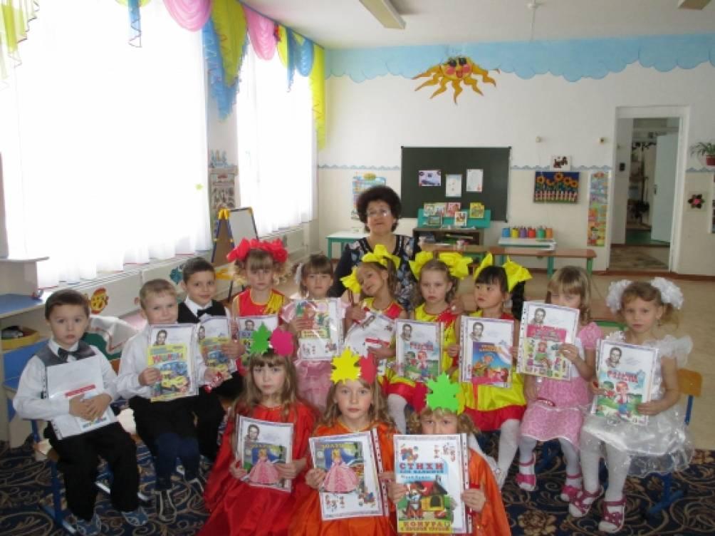 Сценарий праздника в детском саду конкурс чтецов