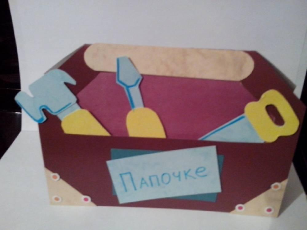 «Ящик с инструментами» в подарок папам и дедушкам. Мастер-класс