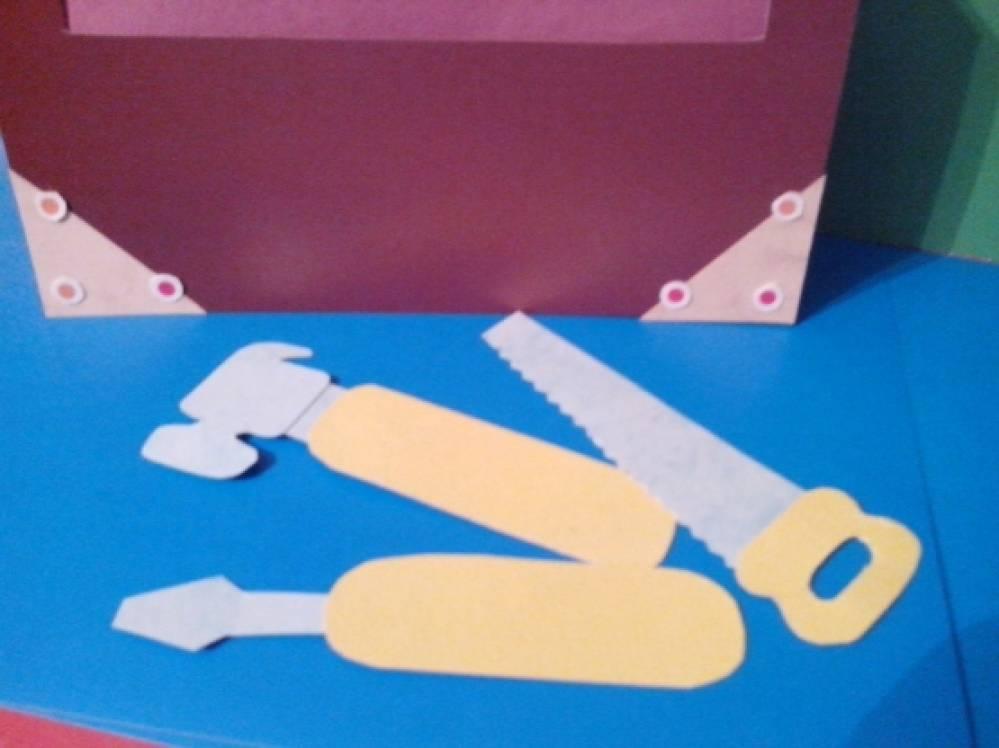 Открытка для папы ящик с инструментами шаблон