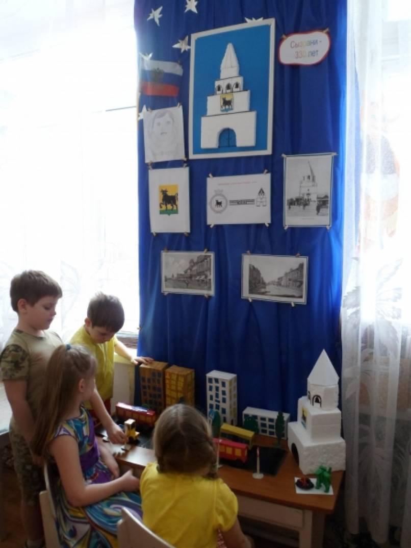 знакомство с городом и селом в детском саду